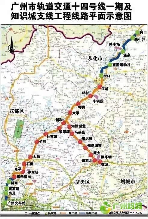 超实用 最全广州地铁规划线路图 各条地铁最新施工进展 房产楼市